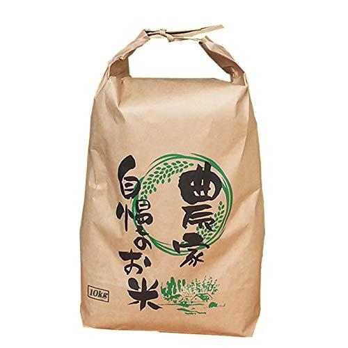 山形県産 雪若丸 令和元年度産 (無洗米に精米, 玄米 10kg(10kg×1袋))