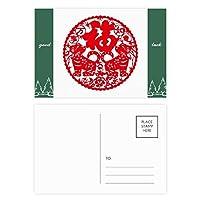 中国の新年の犬の切り紙 グッドラック・ポストカードセットのカードを郵送側20個