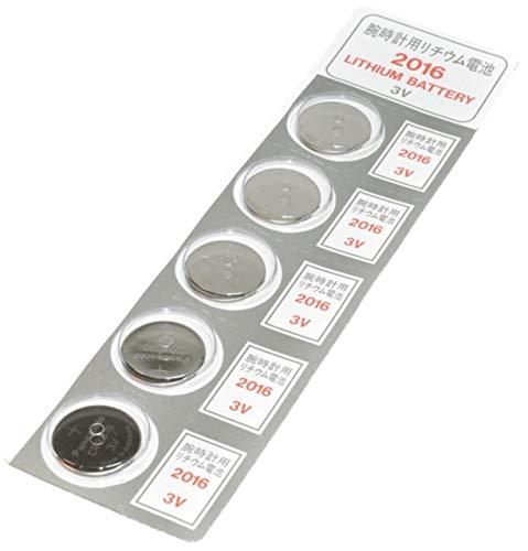 パナソニック CR2016 3V 5個 リチウムコイン電池 ブリスター オリジナル パッケージ 灰色