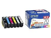 エプソン IC70シリーズ 純正インク IC70LC(ライトシアン) 【単品】 (P)