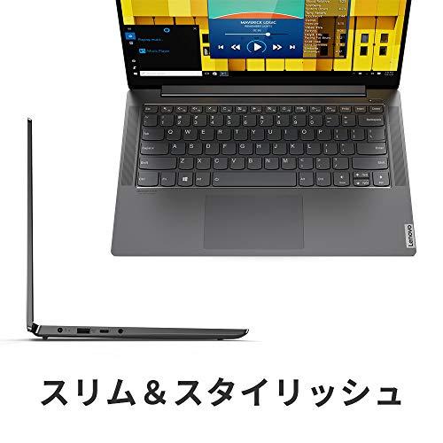 LenovoノートパソコンYOGAS740(14型FHDCorei5搭載/8GBメモリー/256GBSSD/Office搭載)