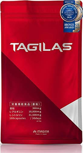 タギラスシトルリンアルギニン亜鉛マカ黒生姜サプリメント全11種成分配合63000mg180粒栄養機能食品日本製