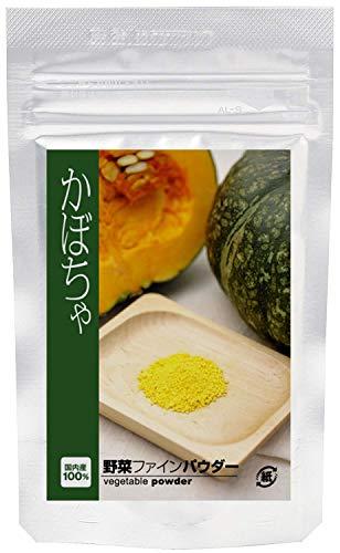 【北海道産100%使用】かぼちゃパウダー(南瓜パウダー) (45g入り)