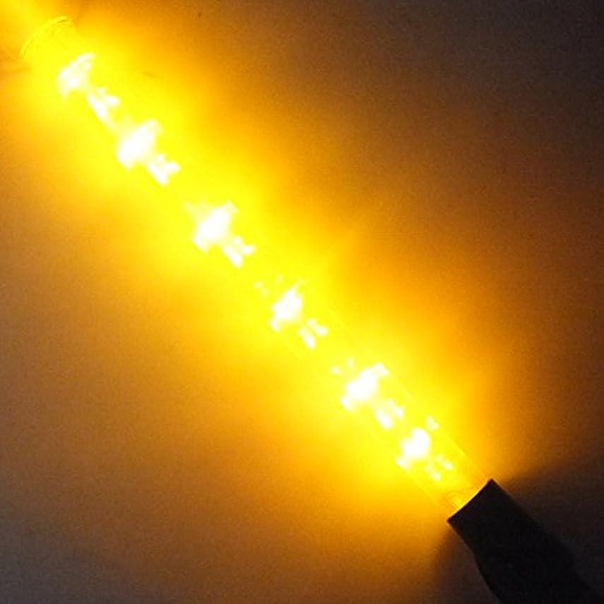 プランター信じるオプショナルLED誘導灯?52cm(黄点滅?点灯切替可)