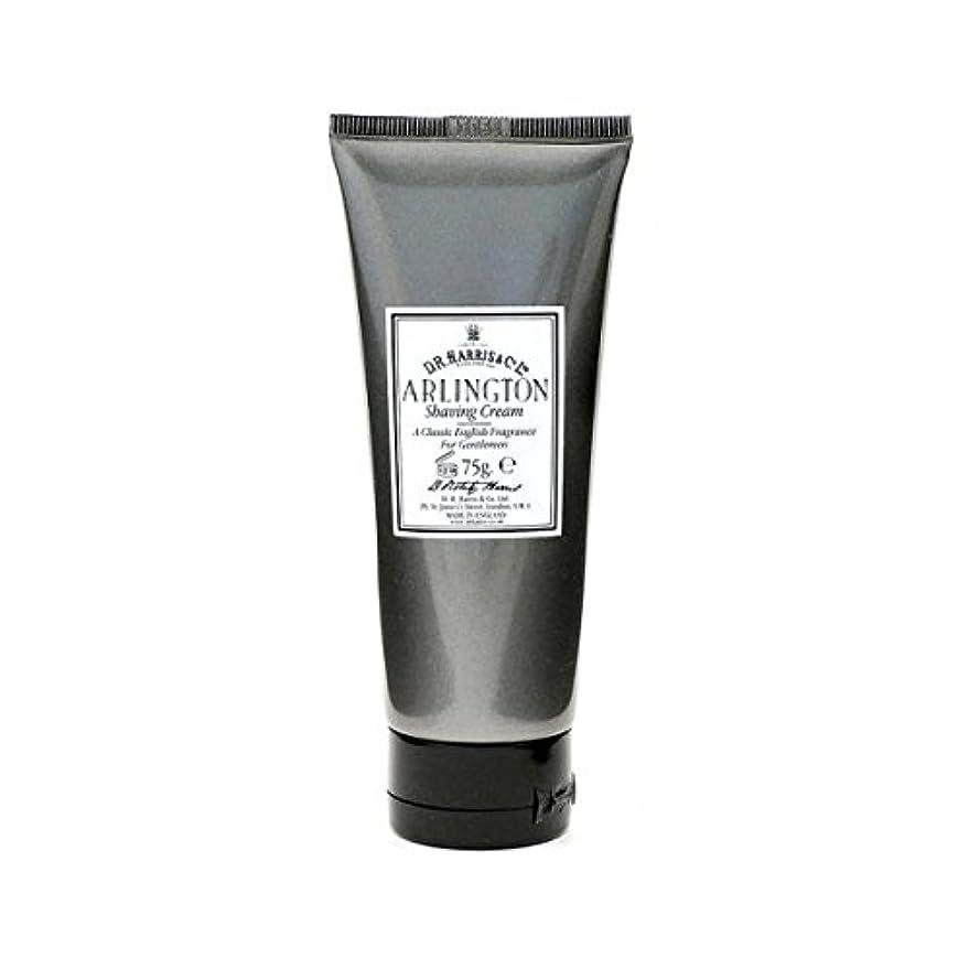 宴会さびた専門用語D.R.Harris & Co Arlington Shaving Cream Tube 75g