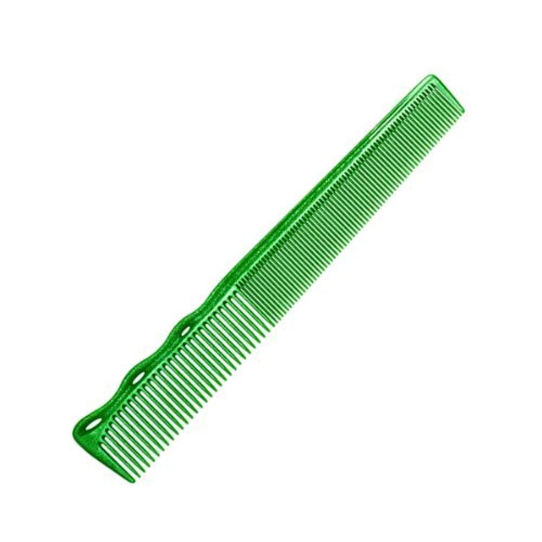 モニター忠実危険YS Park 232 Comb - Green [並行輸入品]