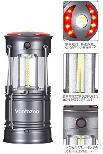 Vantozon『LEDランタン』