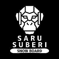 """""""SARUSUBERI"""" SNOW BOARD カッティング ステッカー ホワイト"""
