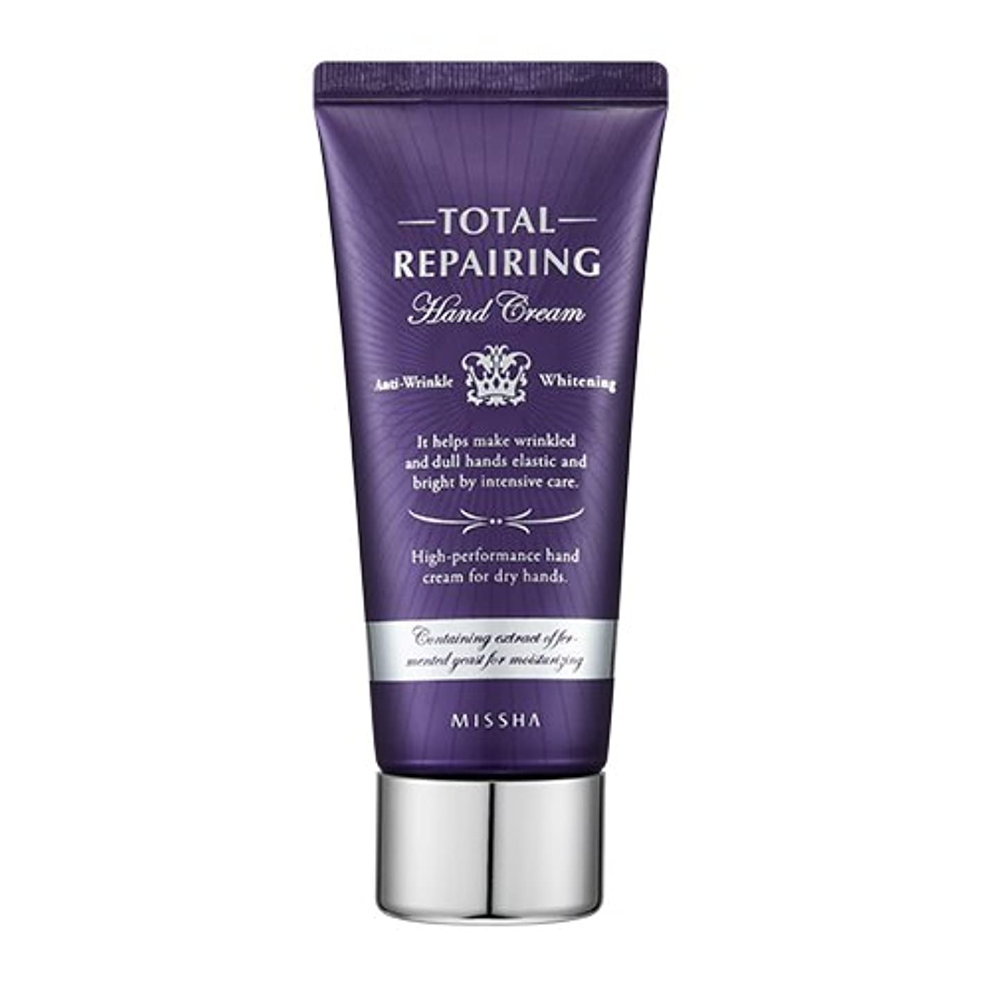 提出するピルファー記念MISSHA Total Repairing Hand Cream 60ml/ミシャ トータル リペアリング ハンドクリーム 60ml