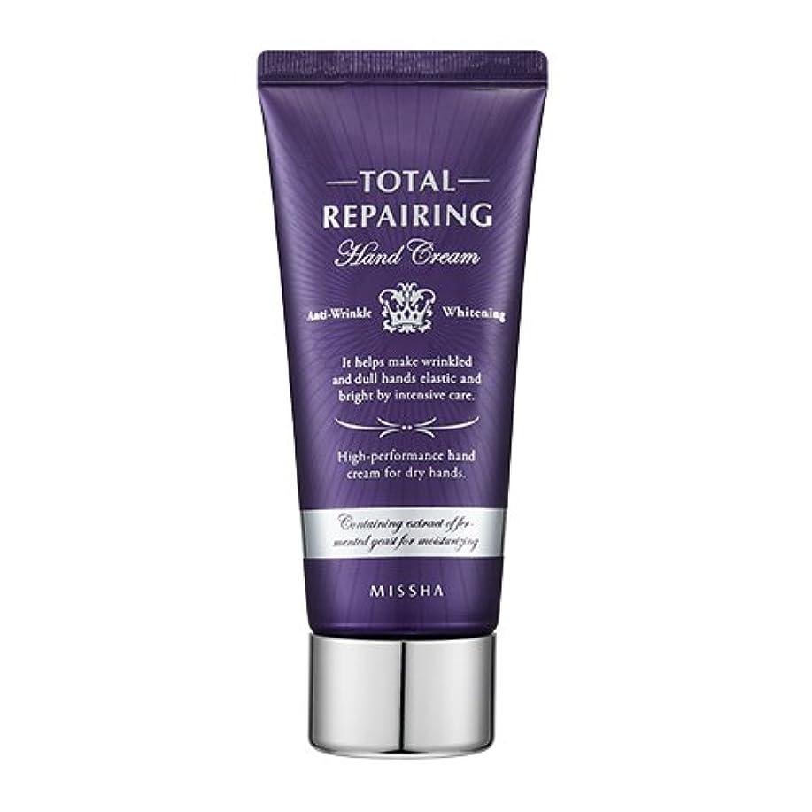 パイプライン等お風呂MISSHA Total Repairing Hand Cream 60ml/ミシャ トータル リペアリング ハンドクリーム 60ml
