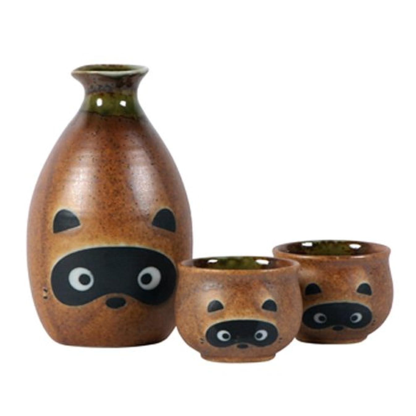 3-Piece Tanuki Raccoon Sake Set