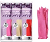 MJ Reusable Rubber Dishwashing Gloves, Multi-purpose Household Cleaning Glove, Kitchen Cleaning Gloves, Water-proof, Non-Slip (1 Pair, XL)