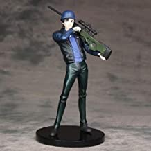 DMCMX Detective Conan Handmade Model Character Akai Shuuichi FBI Search Officer Rye Silver Bullet Static Desktop Decoration PVC Material 22cm Chassis Ornaments Exquisite Collection