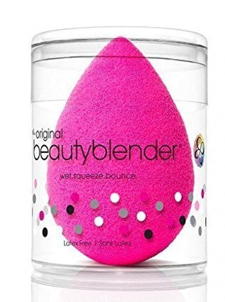 エスカレート飛ぶ管理beautyblender pink (ビューティブレンダー ピンク)