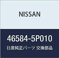 NISSAN (日産) 純正部品 ストッパー ラバー 品番46584-5P010
