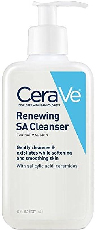 感心する多くの危険がある状況喉頭CeraVe (セラヴィ) リニューイング クレンザー 237ml