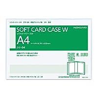 コクヨ ソフトカードケースW 軟質 A4縦型 3個セット
