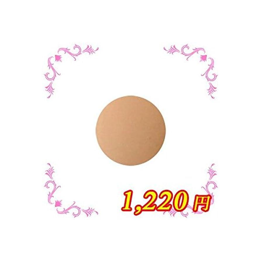 恩恵数小売アンジェル Isska カラージェル AGI-C13M ユキチベージュ