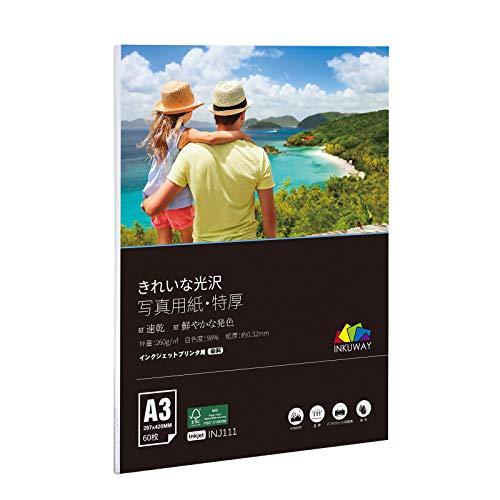 A3 写真用紙 光沢 - インクジェット用紙 厚手0.32mm 60枚入