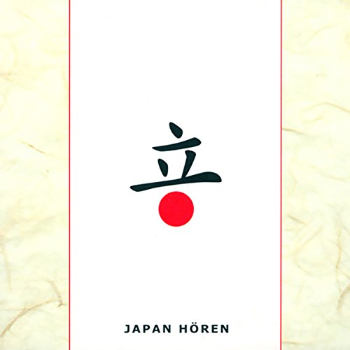 Japan hören audiobook cover art