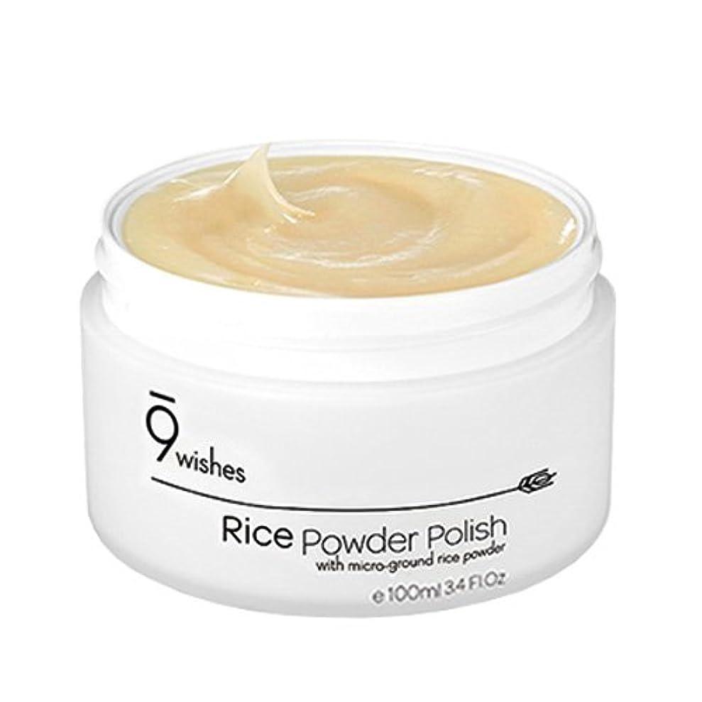 シャーク組み合わせ補う9WISHES(ナインウィッシュス) ライス パウダー ポリッシュ/Rice Powder Polish [並行輸入品]