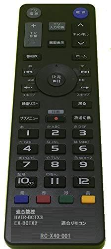 新Rec-On 適合型番: HVTR-BCTX3 EX-BCTX2 専用 純正 リモコン RC-X40-001 ※メーカー定価3520円