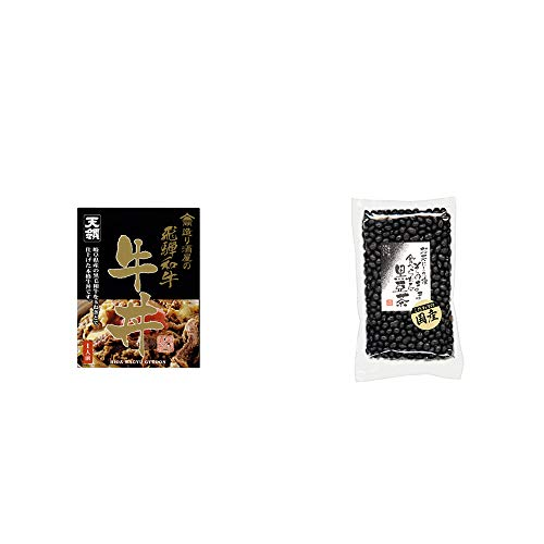 [2点セット] 天領酒造 造り酒屋の飛騨和牛 牛丼(1人前)・国産 黒豆茶(200g)