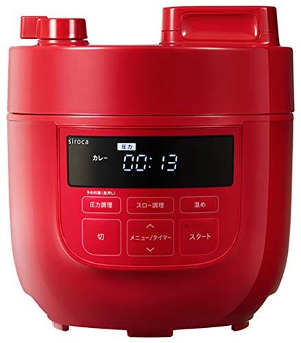 シロカ 2L電気圧力鍋[コンパクト2Lモデル/1台6役(スロー調理付き)] SP-D131 レッド