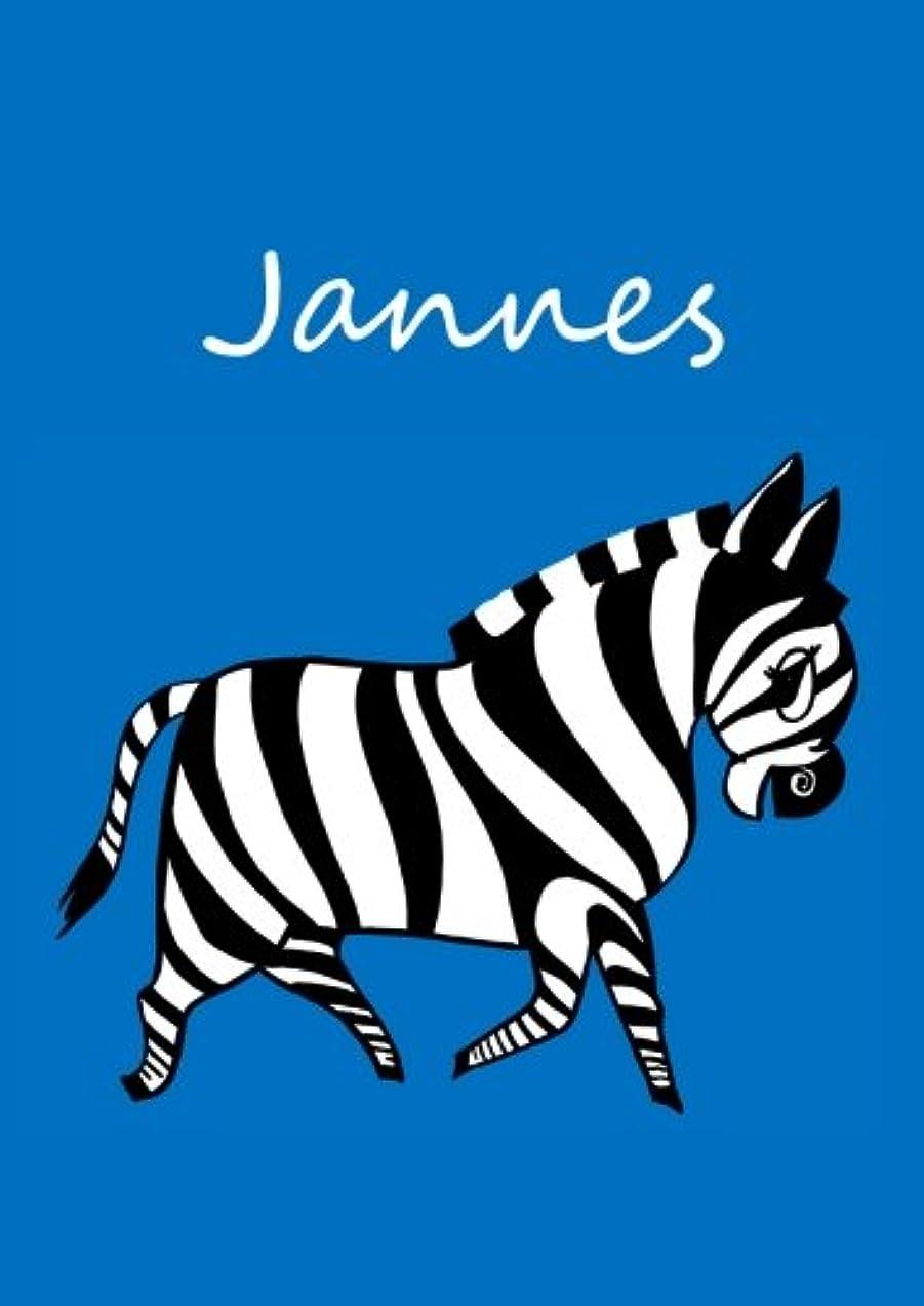 関与する全員国民投票individualisiertes Malbuch / Notizbuch / Tagebuch - Jannes: Zebra - A4 - blanko