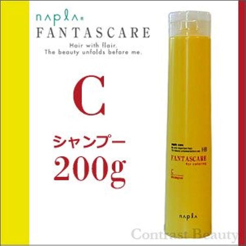 顧問明確なラフ【X2個セット】 ナプラ ファンタスケア Cシャンプー 200g napla