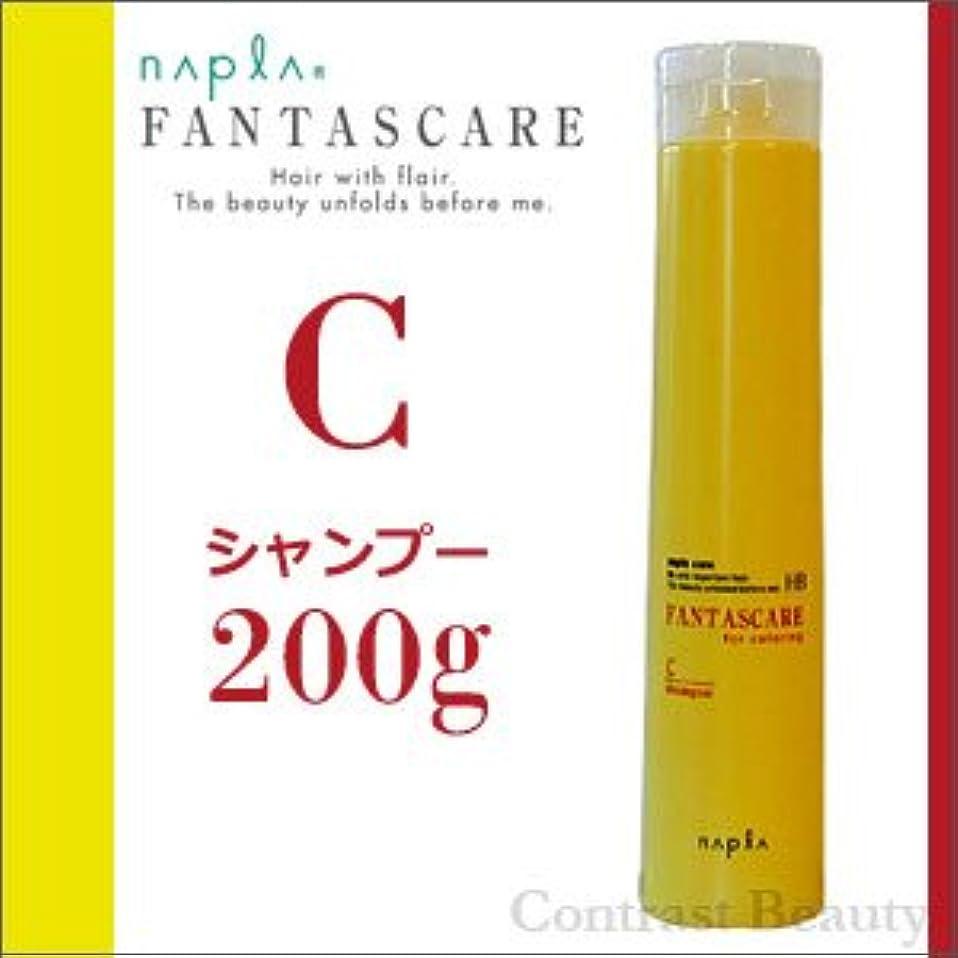 安西チーズお手入れ【X5個セット】 ナプラ ファンタスケア Cシャンプー 200g napla