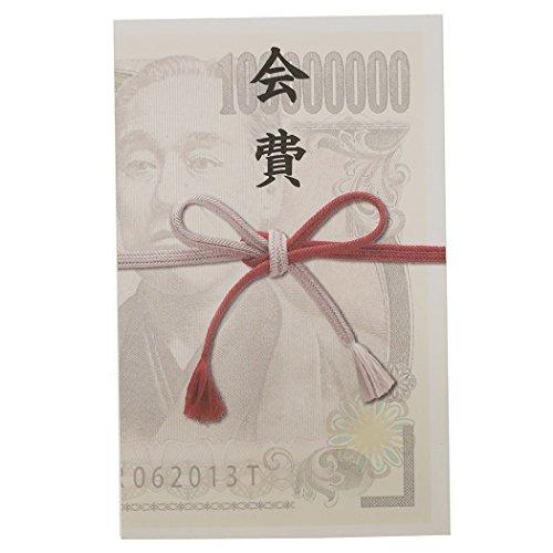 会費[ぽち袋]プチ袋 5枚 セット サカモト 金封 お年玉袋 おもしろ雑貨 グッズ 通販