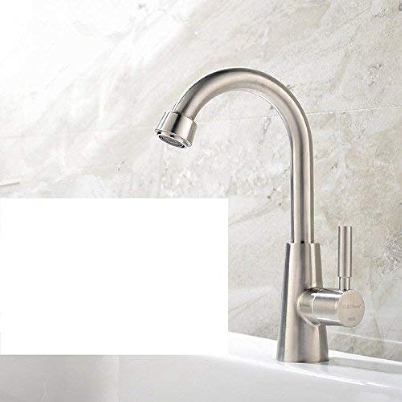 Oudan Basin Mixer Tap Bathroom Sink Faucet 304 Stainless steel single cold basin faucet swivel Single Handle Single Hole