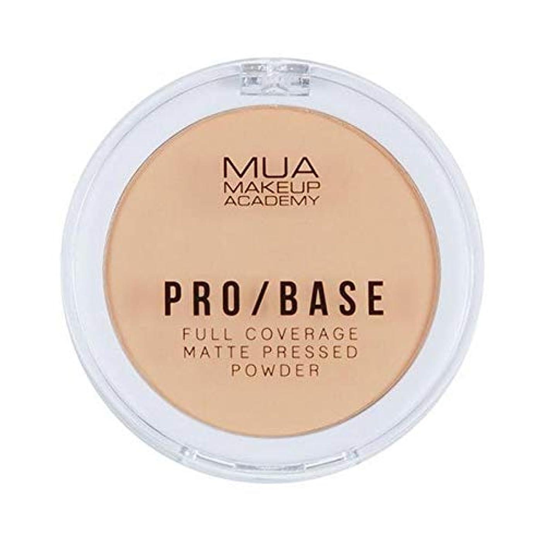全国相手レッスン[MUA] Mua Pro/ベースフルカバレッジマット粉末#120 - MUA Pro/Base Full Coverage Matte Powder #120 [並行輸入品]