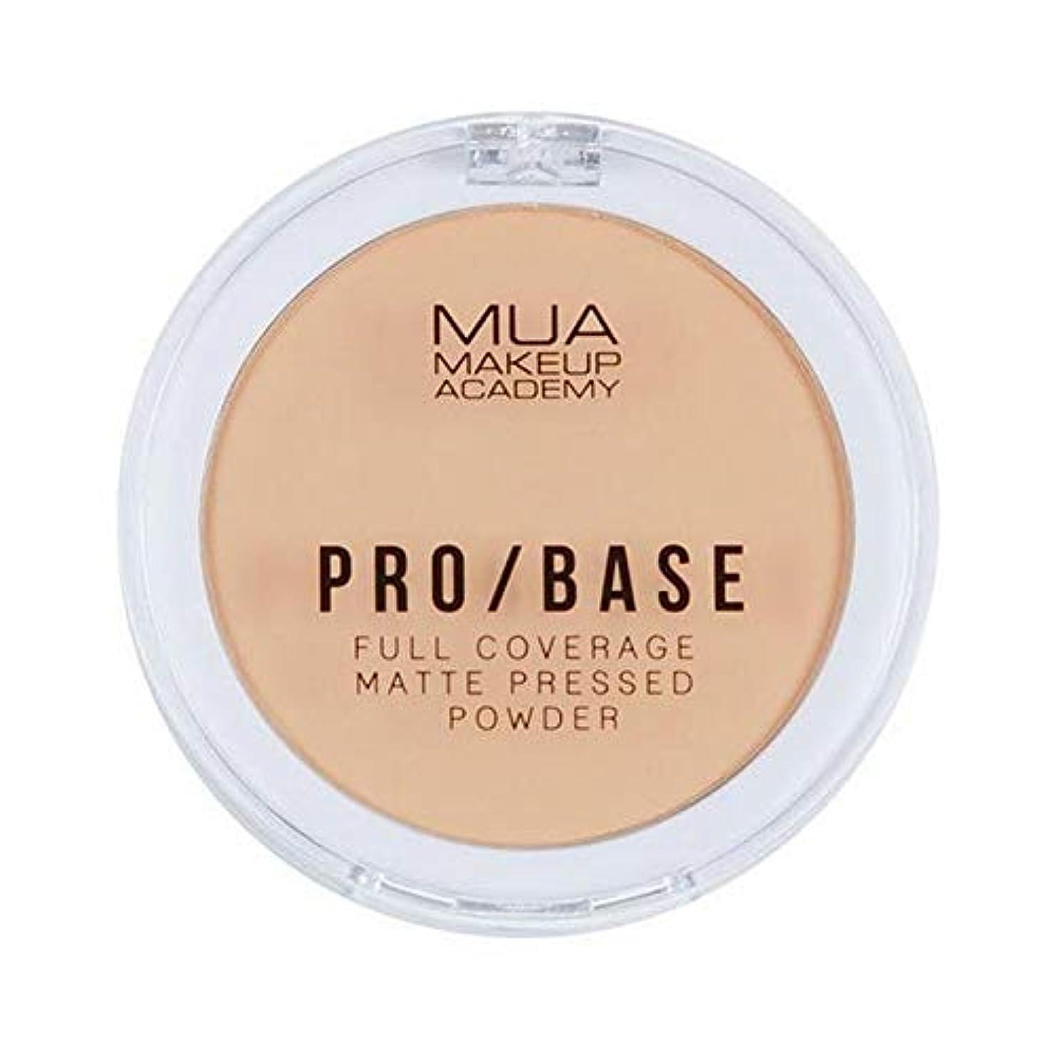 リファイン帝国主義クリープ[MUA] Mua Pro/ベースフルカバレッジマット粉末#120 - MUA Pro/Base Full Coverage Matte Powder #120 [並行輸入品]
