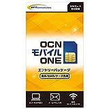 OCN モバイル ONE エントリーパッケージ