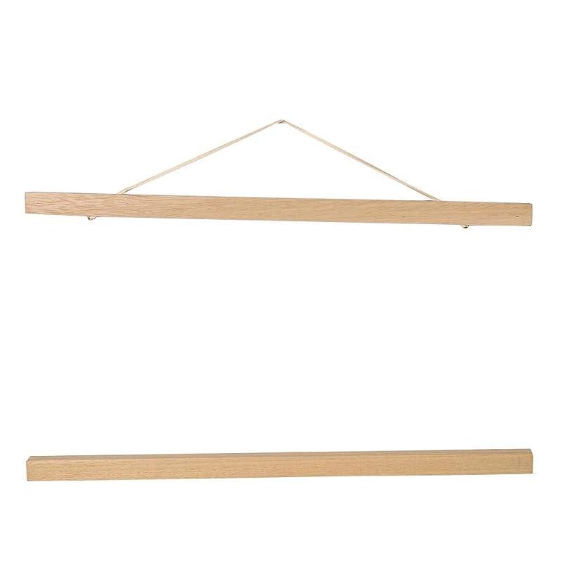 住人同級生冒険者Eboxer タペストリー棒 手ぬぐい用 木製 ハンガー 額縁 フレーム ポスター 写真 吊り掛け 多くのサイズを選ぶことができる(40cm)