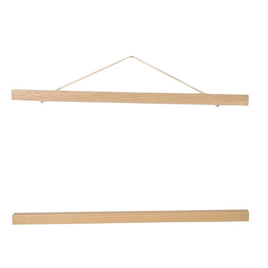臭いレギュラーアノイEboxer タペストリー棒 手ぬぐい用 木製 ハンガー 額縁 フレーム ポスター 写真 吊り掛け 多くのサイズを選ぶことができる(40cm)