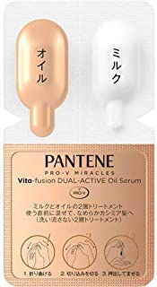 Pantene Miracles Active Oil Serum Trial Sachet 0.2g+0.2g