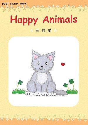 Happy Animals (新風舎文庫―POST CARD BOOK)
