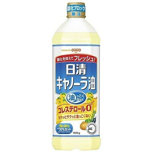 日清 キャノーラ油 1KG × 16本
