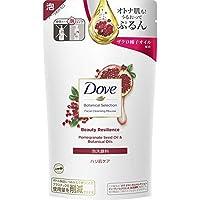 【5個セット】ダヴ ボタニカルセレクション ビューティーレジリエンス 泡洗顔料 つめかえ用 135mL