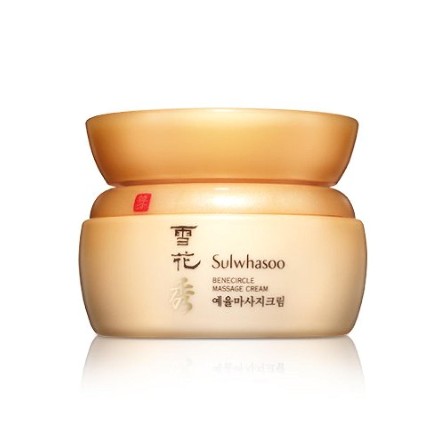 あいまいな正気道徳雪花秀(ソルファス)叡率(イェユル)マッサージクリーム(Benecircle Massage Cream)180ml