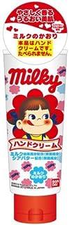 【限定商品】不二家ミルキー&ペコちゃん ハンドクリーム 60g