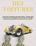 Le livre de coloriage pour jeune adulte - Voiture. Plus de 50 Voiture: Lamborghini, Renault, Maserati, BMW et d'autres. Grands livres à colorier pour les enfants