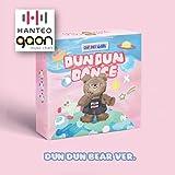 OH My Girl (オーマイガール) - Dear Ohmygirl [Dun Dun Bear ver.] (8th Mini Album) [予約限定特典提供] CD+フォトブック+折りたたみポスター+Others with Tracking+追加 フォトカード, ステッカー