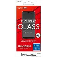 ラスタバナナ AQUOS sense4 basic フィルム 平面保護 強化ガラス 0.33mm 高光沢 ケースに干渉しない アクオス センス4 ベーシック 液晶保護フィルム GP2669AQOS4B