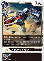 デジモンカードゲーム BT3-071 メタルマメモン R
