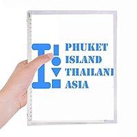 プーケット島タイ 硬質プラスチックルーズリーフノートノート