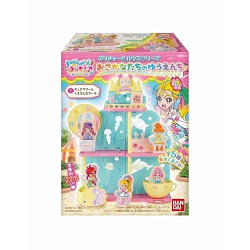 トロピカル〜ジュ!プリキュア ぷりきゅ〜とハウスシリーズ おさかなたちのゆうえんち 10個入りBOX (食玩)